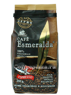 Кофе Cafe Esmeralda Эспрессо в зернах 250гр