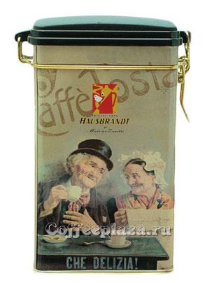 Подарочный кофе Hausbrandt Aniversario