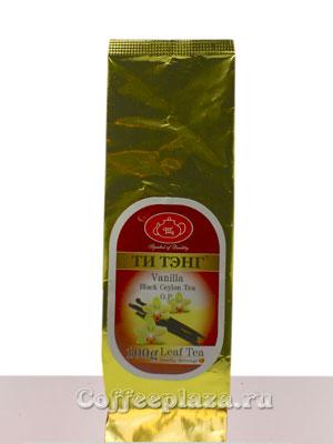 Чай Ти Тэнг Ваниль 100 гр