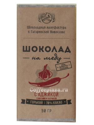 Шоколад на меду Аджика