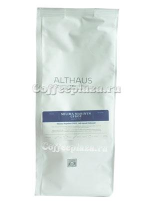 Чай Althaus листовой Milima Marinyn GFBOP 250 гр