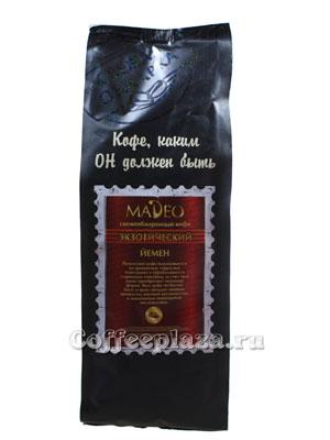 Кофе Madeo в зернах Экзотический Йемен 500 гр