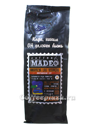 Кофе Madeo в зернах Никарагуа 500 гр