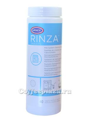 Чистящее средство в таблетках Urnex Rinza 40 шт