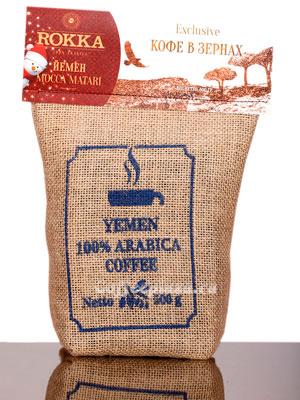 Кофе Rokka Йемен Mocca Matari 500 гр