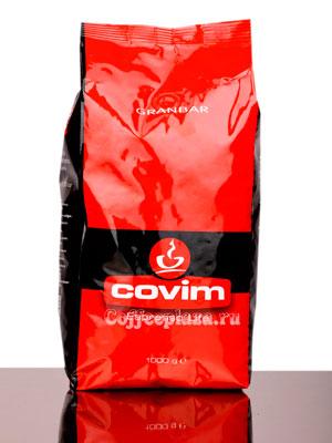 Кофе Covim в зернах Granbar