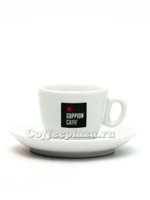 Чашка Goppion Caffe эспрессо 70 мл