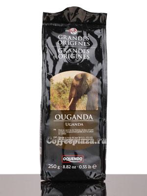 Кофе Oquendo молотый Ouganda 250 гр