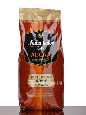 Кофе Ambassador в зернах Adora 900 гр