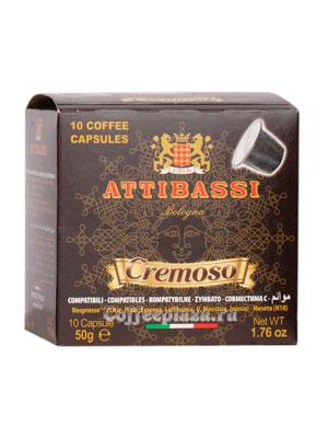 Кофе Attibassi в капсулах Cremoso
