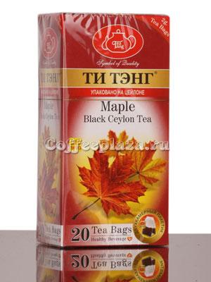 Чай Ти Тэнг черный кленовый сироп в пакетиках