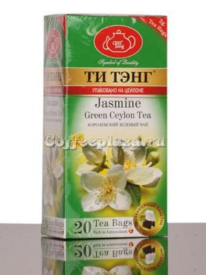 Чай Ти Тэнг зеленый жасмин в пакетиках