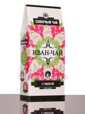 Северный чай Иван-Чай ферментированный с таволгой в пирамидках