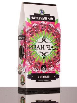 Северный чай Иван-Чай листовой ферментированный с душицей