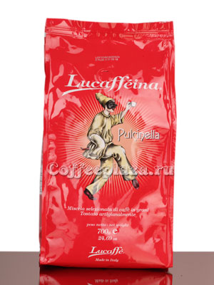 Кофе Lucaffe в зернах Lucaffeina Pulcinella 700 гр