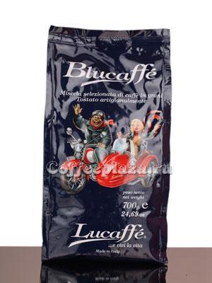 Кофе Lucaffe в зернах Blucaffe 700 гр