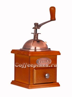 Кофемолка ручная (SL-008)