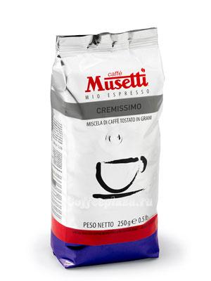Кофе Musetti в зернах Cremissimo 250 гр