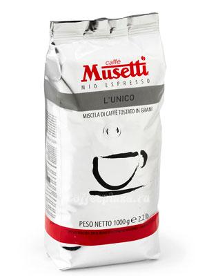 Кофе Musetti в зернах L`Unico 1 кг