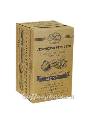 Кофе Diemme в капсулах L`espresso Mente 10 капсул (для Nespresso)