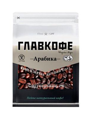 Главкофе натуральный жареный в зернах 150 гр