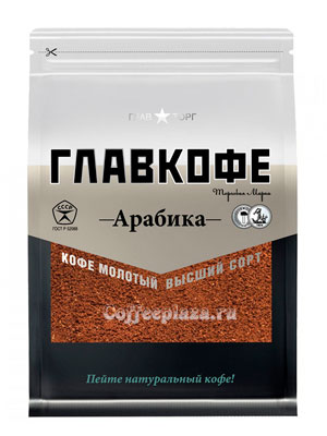 Главкофе натуральный жареный молотый арабика 200 гр