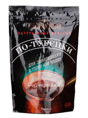 Главкофе натуральный жареный молотый по-турецки 200 гр