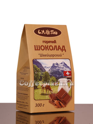 Горячий шоколад L.A.TINO Швейцарский