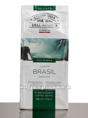 Кофе Compagnia Dell`Arabica в зернах Brasil Santos 500 гр