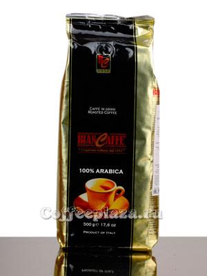 Кофе Кофе Biancaffe в зернах 100% Arabica 500 гр