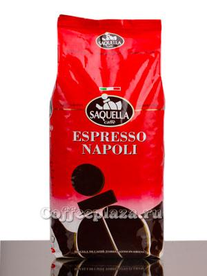 Кофе Saquella в зернах Espresso Napoli Arabica 1 кг