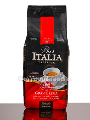 Кофе Saquella в зернах Gran Crema 500 гр