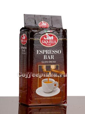 Кофе Saquella молотый Espresso Bar 250 гр