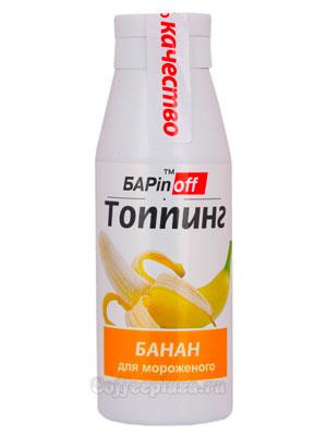 Топпинг Баринофф Банан 0,22 л