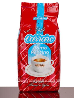 Кофе Carraro в зернах Primo Mattino 1 кг