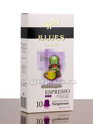 Кофе Блюз в капсулах Espresso по-Ирландски
