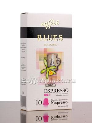 Кофе Блюз в капсулах Espresso Ваниль