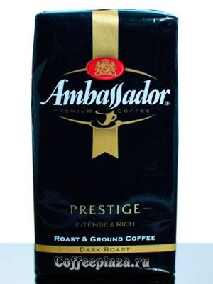 Кофе Ambassador Молотый Prestige 250 гр