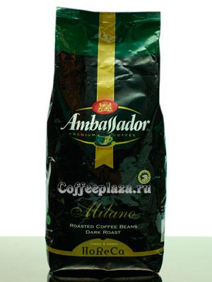 Кофе Ambassador в зернах Milano 1 кг