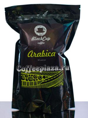Кофе BlackCup в капсулах Arabica