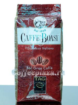 Кофе Boasi в зернах Bar Gran Caffe 1 кг