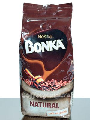 Кофе Bonka в зернах Natural