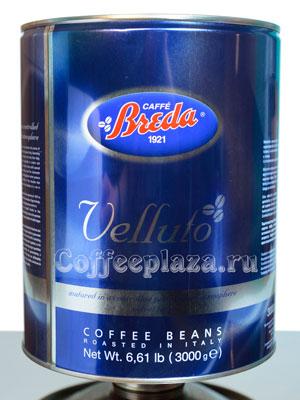 Кофе Breda в зернах Velutto 3 кг