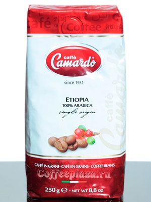 Кофе Camardo в зернах Etiopia 250 гр