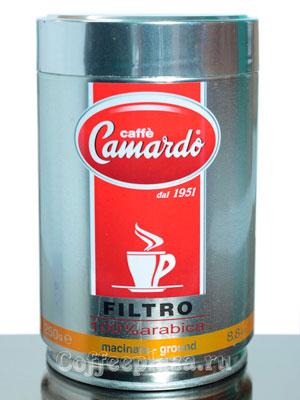 Кофе Camardo молотый Filtro 250 гр ж.б.