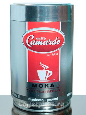Кофе Camardo молотый Moka 250 гр ж.б.