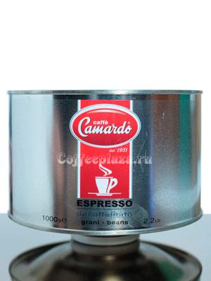 Кофе Camardo в зернах Decaffeinato 1 кг ж.б.