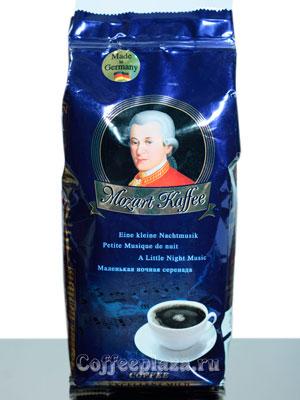 Кофе Darboven молотый Mozart Excellent Mild