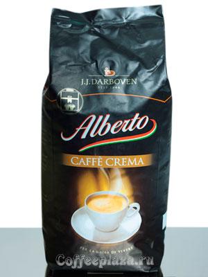 Кофе Darboven в зернах Alberto Caffe Crema