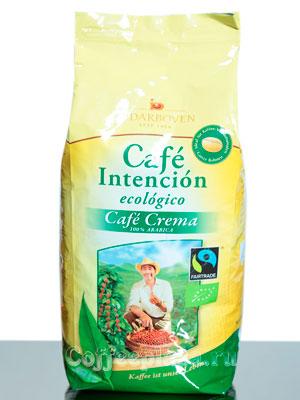Кофе Darboven в зернах Caffe Intencion Ecologico Crema
